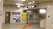 阪急「烏丸駅」・地下鉄「四条駅」1
