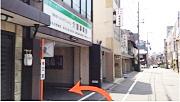 阪急「烏丸駅」・地下鉄「四条駅」13