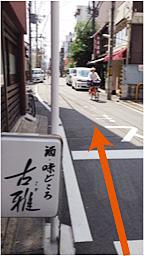 阪急「烏丸」駅」・地下鉄「四条」駅」7