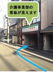 阪急「大宮駅」16