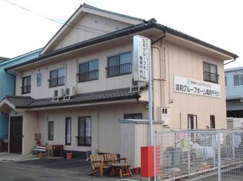 洛和グループホーム亀岡千代川
