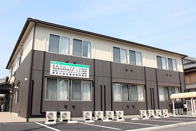 洛和会訪問看護ステーション坂本