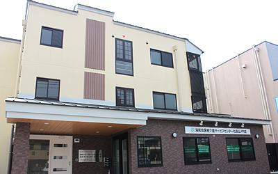 洛和会訪問看護ステーション右京山ノ内