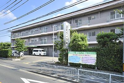 洛和会訪問看護ステーション桃山